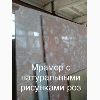 Мраморные слэбы используются для оформления стен, пола, барных стоек, скамеек для саун