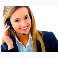 Требуется оператор на телефон (девушка) с приятным голосом