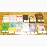 Книги и методические пособия
