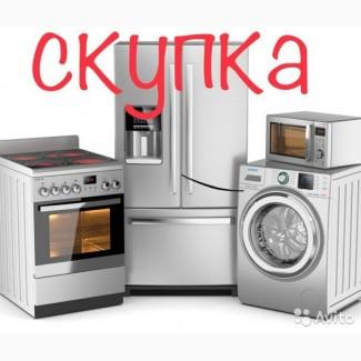 Вывоз холодильников до 15 лет. Скупка техники в Днепре