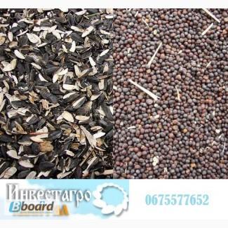 Закупаем отходы масличных культур