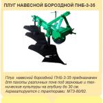 Культиватор КРН 5, 6
