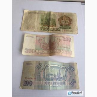 Русский рубли 100, 200, 1000 банкноты 1993 года