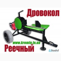 Дровокол для рубки дров, дровокол для дерева, дровокол для сада, дровокол с двигателем