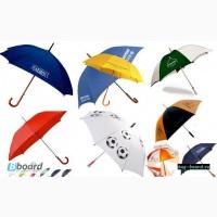 Печать на зонтиках