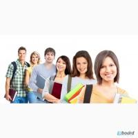 Работа для студентов и молодых специалистов