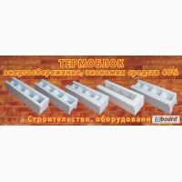 Пенопластовые блоки для заливки бетона купить
