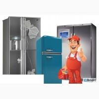 Ремонт холодильного оборудования, ремонт холодильников