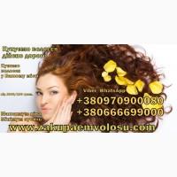Продать волосы в Днепре Массовая Скупка Волос в Днепр Победа