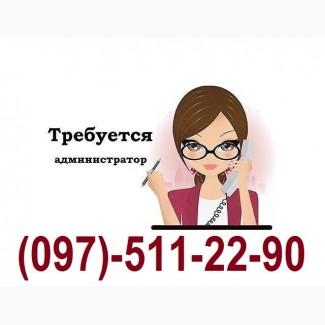 Работа. Приглашаем Администратора. Работа в интернет магазине Харьков