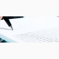 Письменный французский перевод