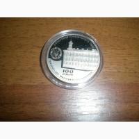 Юб.Колл.Медаль НБУ 100лет оброзования Генерального суда УНР
