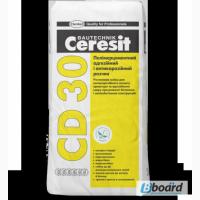 CD 30 Полимерцементный адгезионный и антикоррозионный раствор