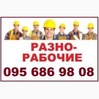 Потрібні будівельники з досвідом роботи в Литву