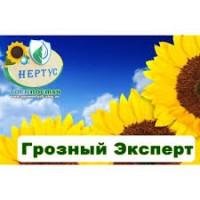 Грозный эксперт гербицид (аналог Гранстар) производство Венгрия