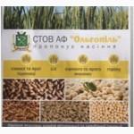 Продам насіння зернових культур. Черкаси