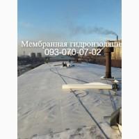 Ремонт и монтаж кровли ПВХ и ТПО мембраной в Харькове