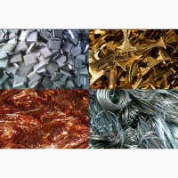 Скупаем лом цветных металов