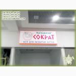 Аутдор Харьков - печать на баннере Харьков outdoor.kh.ua