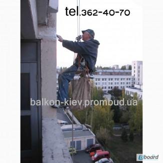 Герметизация и ремонт межпанельных швов. Киев
