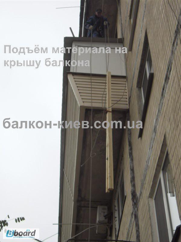 Крыши на лоджии москва..