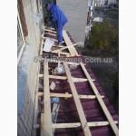 Кровля балкона. Ремонт и монтаж крыши на балконе. Киев