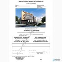 Техпаспорт БТИ на гражданское (нежилое) здание от 1, 0грн./кв.м