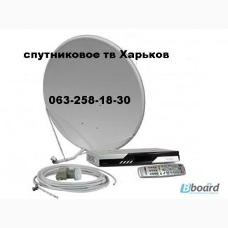 Установка спутниковой антенны для просмотра телеканалов спутникового телевидения