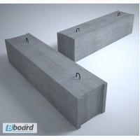 Реализуем фундаментные блоки- ФБС 24 4 6, ФБС 12 4 6, ФБС 24 5 6, ФБС 12 5 6, ФБС 9 5 6