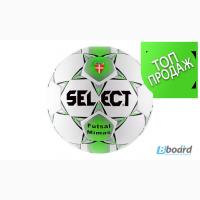 Футбольный мяч для футзала