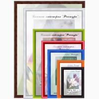 Рамки для дипломов, сертификатов, фотографий оптом купить и в розницу