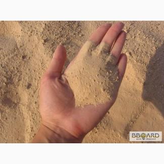 Песок речной с доставкой/самовывоз