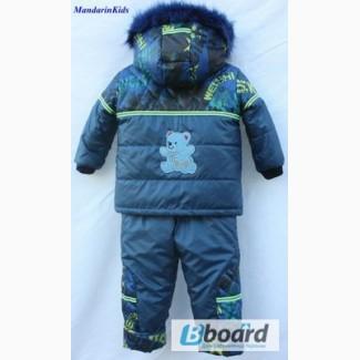 Куртки детские, комбинезоны, пальто в ассортименте