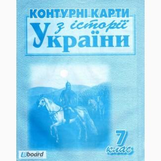 Контурна карта з історії України