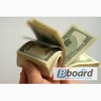 Поможем быстро и выгодно оформить кредит или займ