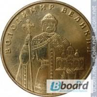 1 гривна монета Владимир Великий 2012 г