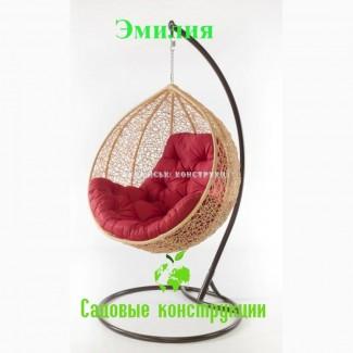Кресло кокон Харьков