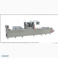 Термоформовочная машина для упаковки в вакуум, МГС, «скин» 062.59.01