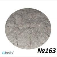 Пигмент перламутровый Серебряная серия 1 кг