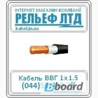 Купить Сертифицированный кабель завода Одескабель недорого