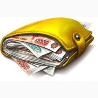 Без залога, быстро - кредит наличными в Одессе