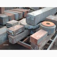 Закупаем складские остатки металлопроката, заводские неликвиды, некондицию