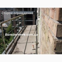 Балконные ограждения из металла. Киев