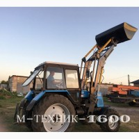 Быстросъёмный погрузчик M-Technic1600 на трактор МТЗ, ЮМЗ, Т-40