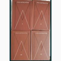 Собрание сочинений М.Ю. Лермонтов, в 4х томах