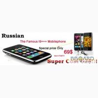 IPhone Apple Украина 500 грн доставка бесплатно