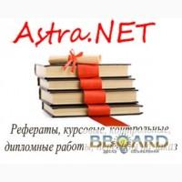 Заказать письменный перевод, письменные переводы на заказ