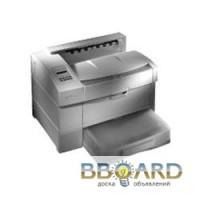 Лазерный принтер Xante FilmMaker 4