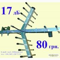 16dB cdma антенна купить + 3G модем Pantech UM150 + антенный переходник