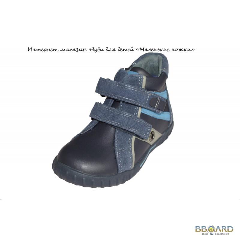 Обувь артак цены